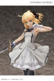 Fate/Grand Order セイバー/アルトリア・ペンドラゴン(リリィ) 1/7スケール PVC&ABS製塗装済み完成品フィギュア