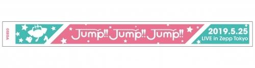 【グッズ-ブレスレット】オンゲキ LIVE vol.1 ~Jump!! Jump!! Jump!!~ラバーバンド