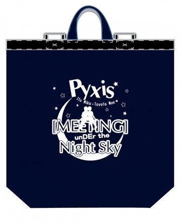 【グッズ-バッグ】「Pyxisの夜空の下de Meeting」バッグ