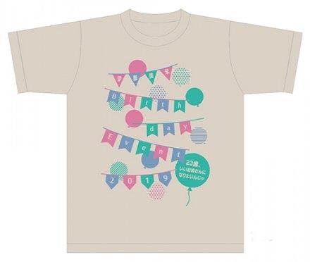 【グッズ-Tシャツ】「伊藤美来 Birthday Event 2019 ~23歳、いいお姉さんになりたいんじゃ~」Tシャツ XL