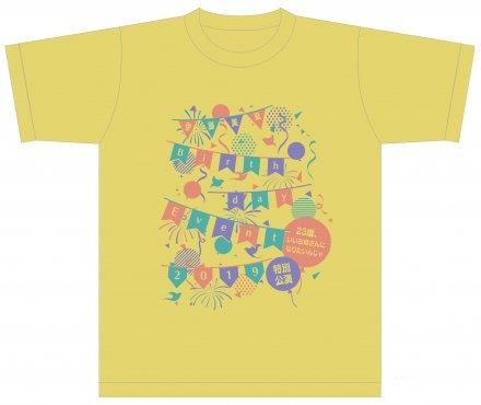 【グッズ-Tシャツ】「伊藤美来 Birthday Event 2019 ~23歳、いいお姉さんになりたいんじゃ 特別公演~」Tシャツ M