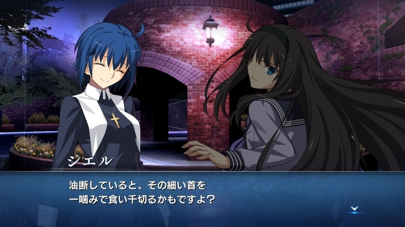 【PS4】【初回限定版】MELTY BLOOD: TYPE LUMINA MELTY BLOOD ARCHIVES サブ画像7