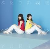 TV はねバド! OP 「ふたりの羽根」/YURiKA 【アーティスト盤】