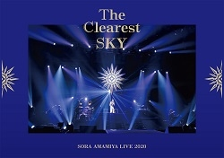 "【Blu-ray】雨宮天ライブ2020 ""The Clearest SKY"" 【初回生産限定盤】"