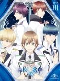 OVA スタミュ 第1巻 初回限定版
