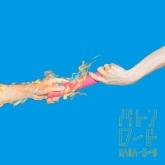 TV BORUTO-ボルト- OP「バトンロード」/KANA-BOON 初回生産限定盤