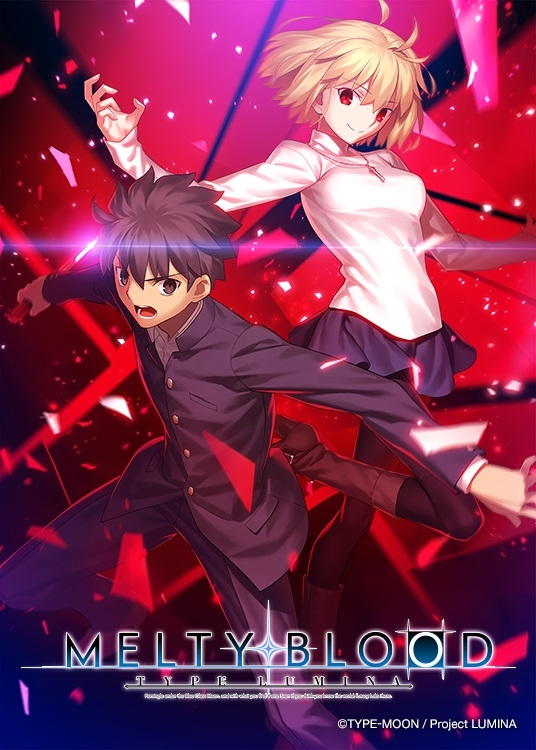 【NS】【初回限定版】MELTY BLOOD: TYPE LUMINA MELTY BLOOD ARCHIVES