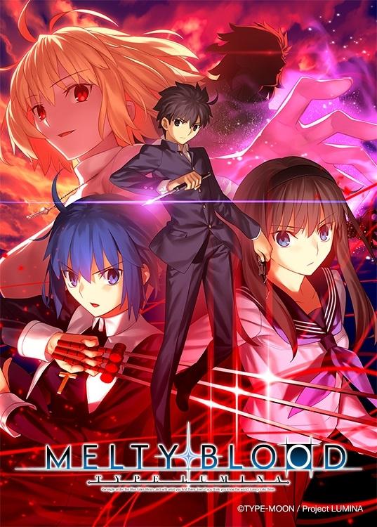 【PS4】MELTY BLOOD: TYPE LUMINA