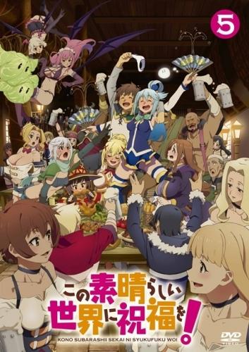 【DVD】TV この素晴らしい世界に祝福を! 5 限定版 サブ画像2