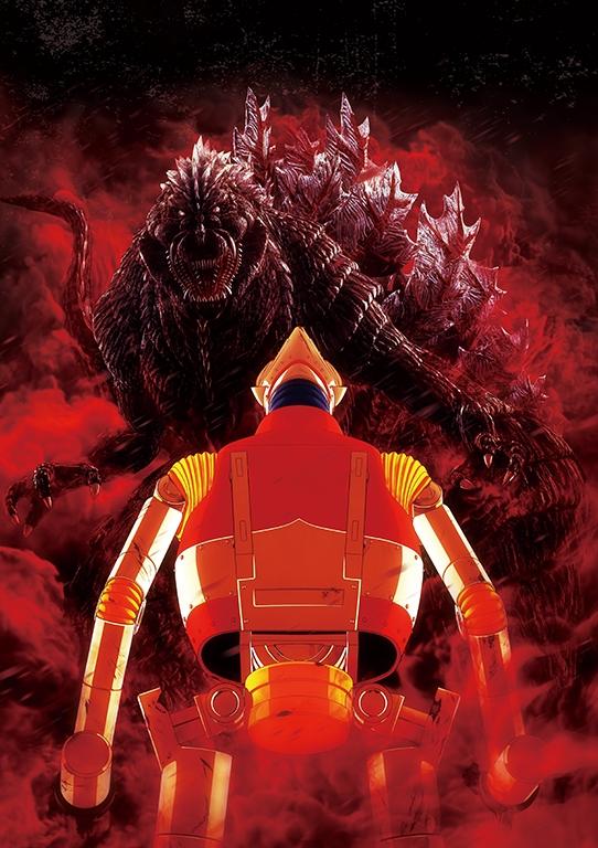 【Blu-ray】TV ゴジラ S.P<シンギュラポイント> Vol.3