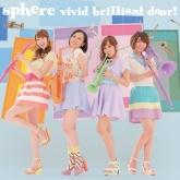 TV 電波教師 OP「vivid brilliant door!」/Sphere(スフィア) 通常盤