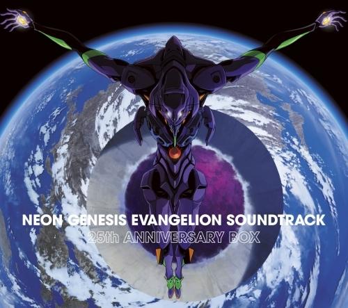 【サウンドトラック】NEON GENESIS EVANGELION SOUNDTRACK 25th ANNIVERSARY BOX