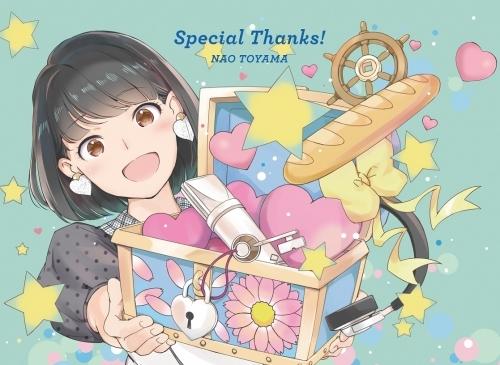 【アルバム】「Special Thanks!」/東山奈央 【アニバーサリースペシャル盤】