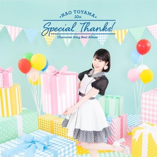 【アルバム】「Special Thanks!」/東山奈央 【通常盤】