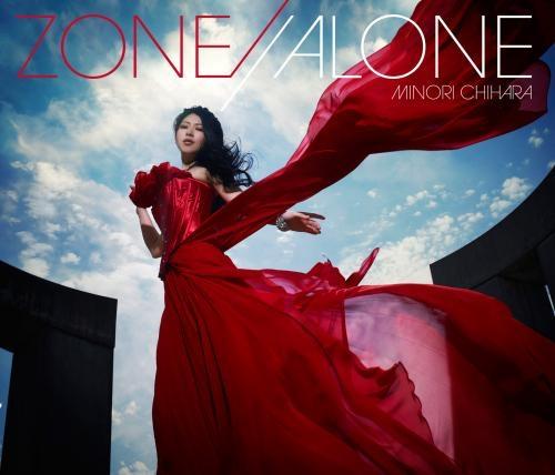 【主題歌】TV 境界線上のホライゾンII OP「ZONE//ALONE」/茅原実里