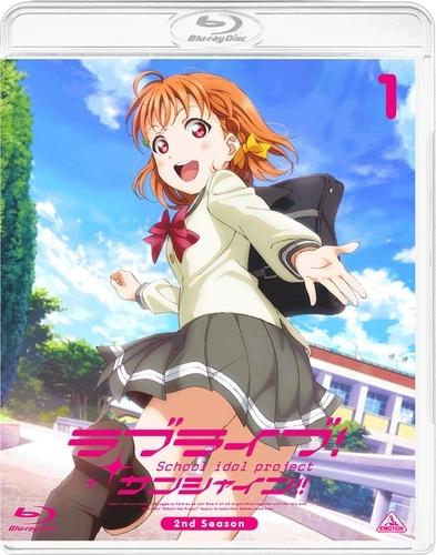 【Blu-ray】TV ラブライブ!サンシャイン!! 2nd Season Blu-ray 1 通常版