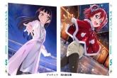 TV ラブライブ!サンシャイン!! 2nd Season Blu-ray 5 特装限定版