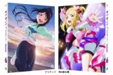 TV ラブライブ!サンシャイン!! 2nd Season Blu-ray 6 特装限定版