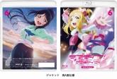 TV ラブライブ!サンシャイン!! 2nd Season Blu-ray 6 通常版