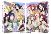 TV ラブライブ!サンシャイン!! 2nd Season Blu-ray 7 特装限定版