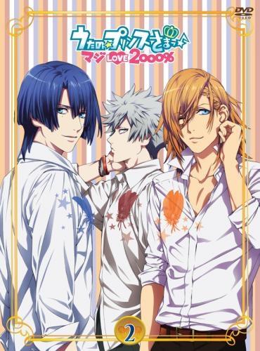【DVD】TV うたの☆プリンスさまっ♪ マジLOVE2000% 2