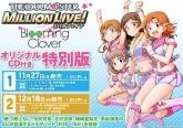 アイドルマスター ミリオンライブ! Blooming Clover (1) オリジナルCD付き特別版