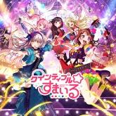 TV BanG Dream!(バンドリ) ガルパ☆ピコ 「ピコっと!パピっと!!ガルパ☆ピコ!!!」/香澄×蘭×彩×友希那×こころ