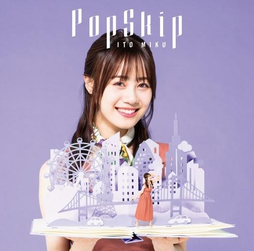 【アルバム】「PopSkip」/伊藤美来 【通常盤】