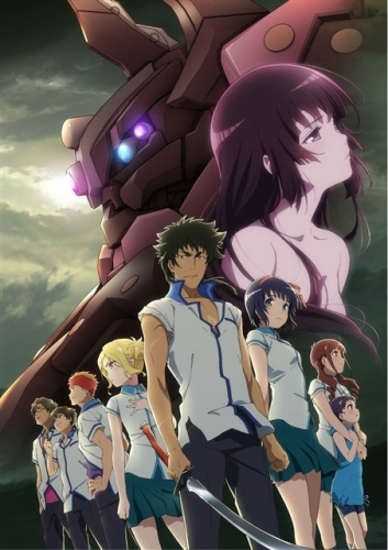 【Blu-ray】TV クロムクロ 第四集