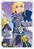 Fate/Grand Order 電撃コミックアンソロジー(1)~(8)コミック