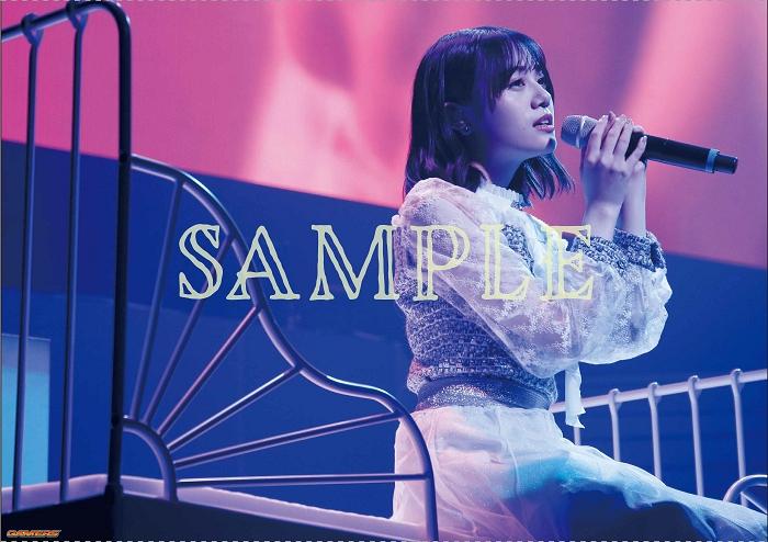 【Blu-ray】ITO MIKU Live Tour 2021 Rhythmic BEAM YOU/伊藤美来 【通常版】 ≪ゲーマーズ限定版 B2タペストリー付≫ サブ画像2