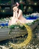 田村ゆかり/LOVE (ハート) LIVE *Lantana in the Moonlight*