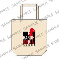 【グッズ-バッグ】涼宮ハルヒの憂鬱 HARUHIISMトートバッグ