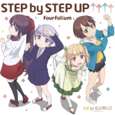 TV NEW GAME!! OP「STEP by STEP UP↑↑↑↑」/fourfolium