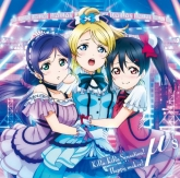TV ラブライブ! 2nd Season 挿入歌「KiRa-KiRa Sensation!/Happy maker!」/μ's