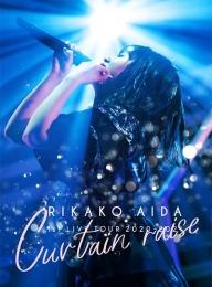 """逢田梨香子 LIVE Blu-ray & DVD """"RIKAKO AIDA 1st LIVE TOUR 2020-2021 「Curtain raise」""""発売記念抽選会画像"""