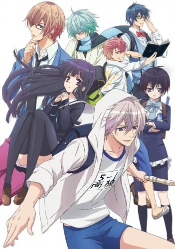 【DVD】TV 初恋モンスター 6 初回生産限定版