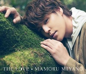 【アルバム】宮野真守/6thアルバム「THE LOVE」 DVD付初回限定盤