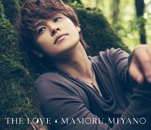 【アルバム】宮野真守/6thアルバム「THE LOVE」 BD付初回限定盤
