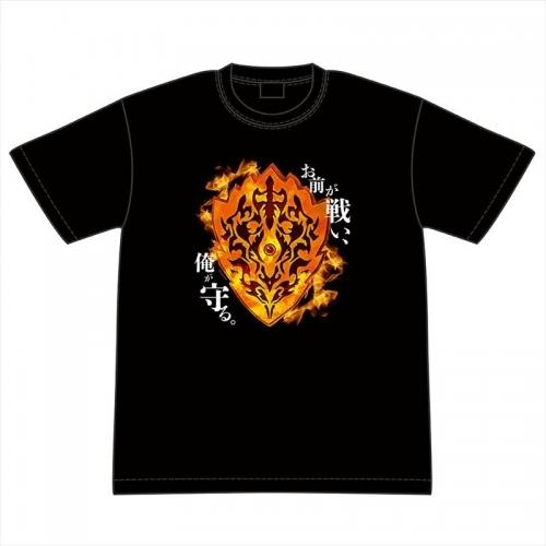 【グッズ-Tシャツ】盾の勇者の成り上がり お前が戦い、俺が守る。盾のTシャツ L