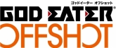GOD EATER OFF SHOT アリサ編 クロスプレイパック&アニメVol.3限定生産