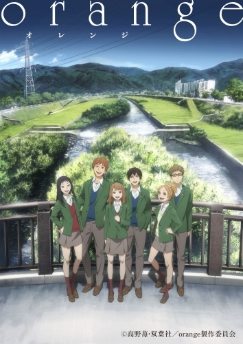 【DVD】TV orange Vol.6 初回生産限定版