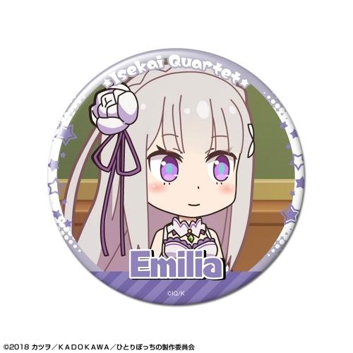 【グッズ-バッチ】異世界かるてっと 缶バッジ デザイン01 (エミリア/A)