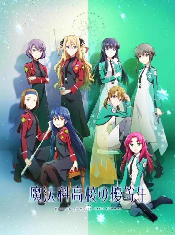 【Blu-ray】TV 魔法科高校の優等生5 【完全生産限定版】