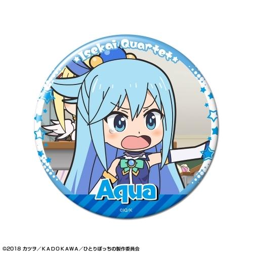 【グッズ-バッチ】異世界かるてっと 缶バッジ デザイン06 (アクア/B)