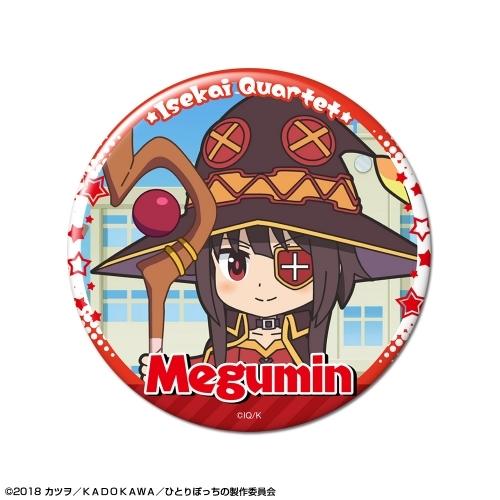 【グッズ-バッチ】異世界かるてっと 缶バッジ デザイン07 (めぐみん/A)
