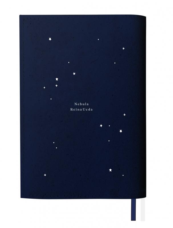 【グッズ-ブックカバー】上田麗奈「Nebula」リリース記念グッズ ブックカバー