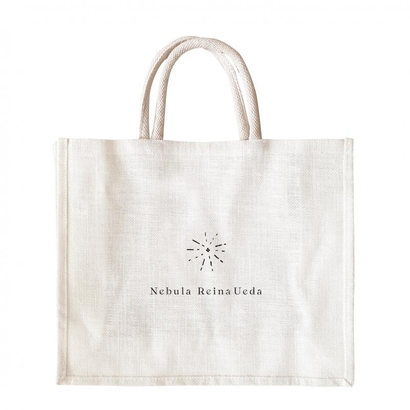 【グッズ-バッグ】上田麗奈「Nebula」リリース記念グッズ ジュートバッグ