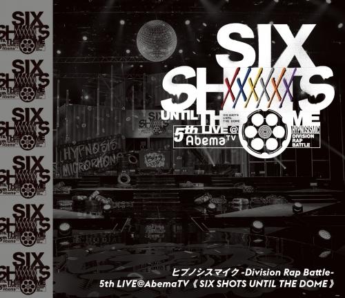 【Blu-ray】ヒプノシスマイク -Division Rap Battle- 5th LIVE@AbemaTV《SIX SHOTS UNTIL THE DOME》