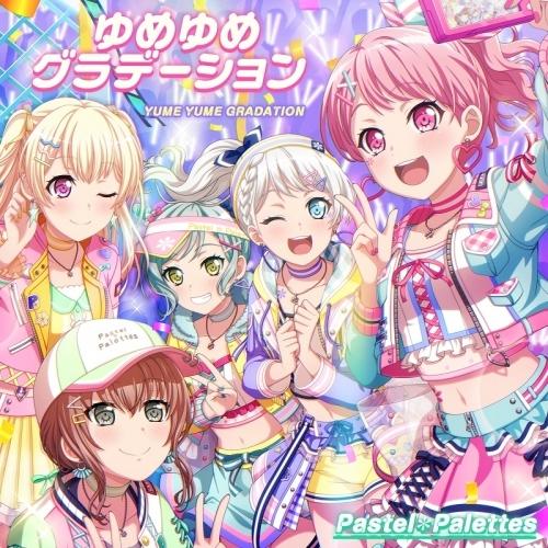 【マキシシングル】バンドリ! ガールズバンドパーティ! 「ゆめゆめグラデーション」/Pastel*Palettes
